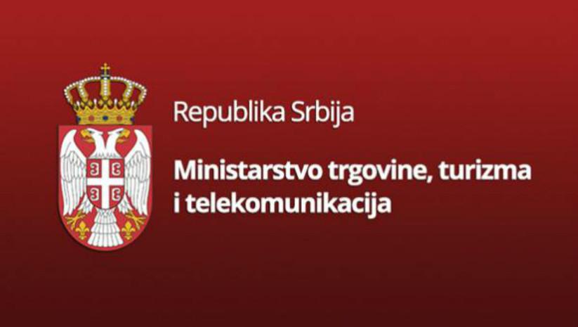 Ministarstvo-trgoine-LOGO.jpg