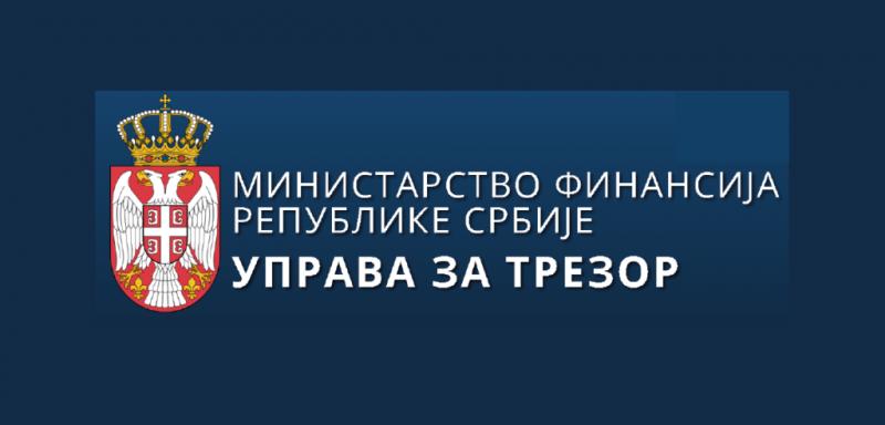 Uprava-za-trezor-LOGO-e1589375399756.png