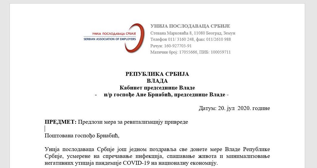 Unija-poslodavaca-Srbije-Predlozi-za-Vladu-RS-21-07-2020.png