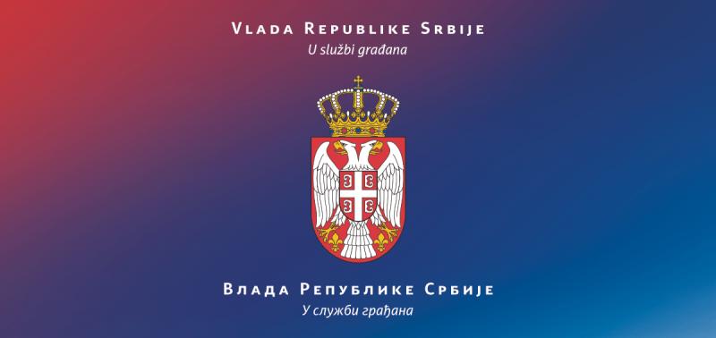 Vlada-Republike-Srbije-LOGO-e1596193963533.png