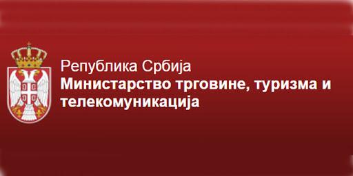 Ministarstvo-trgovine-turzima-i-telekomunikacija-LOGO.jpg