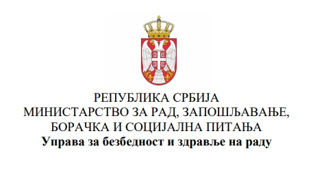Upraba-za-BZNR-logo.jpg