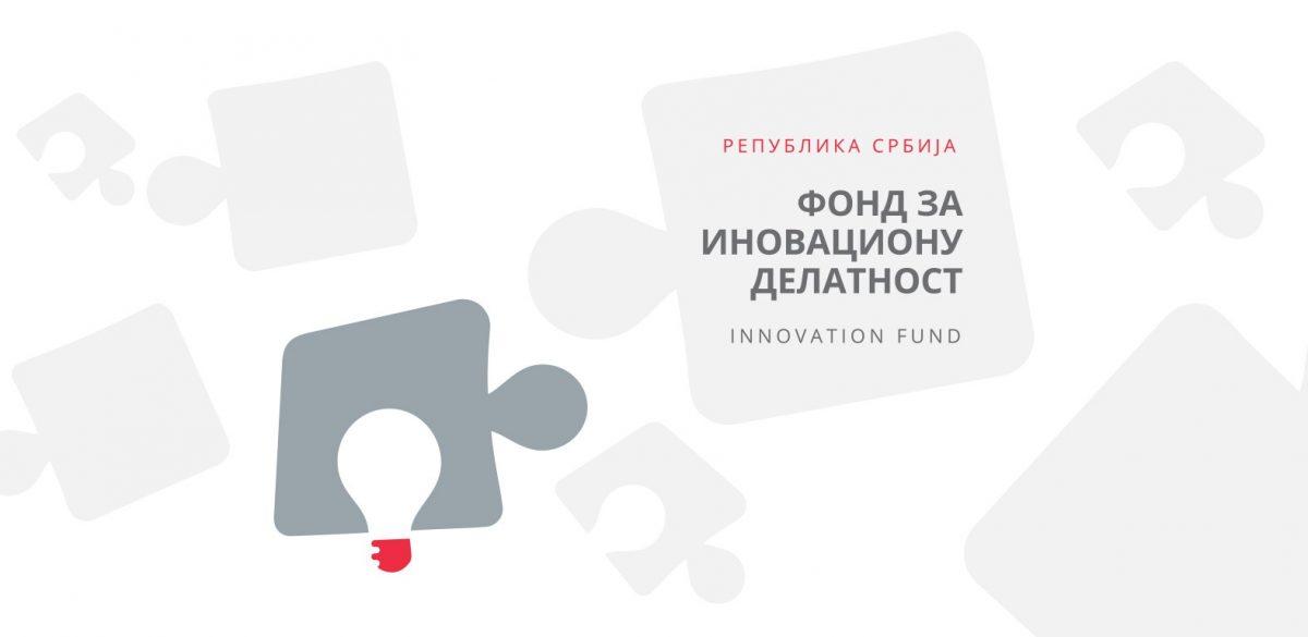 Fond-za-inovacionu-delatnost-LOGO-1200x585.jpg