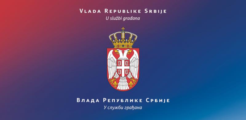Vlada-Republike-Srbije-LOGO-e1615898718290.png