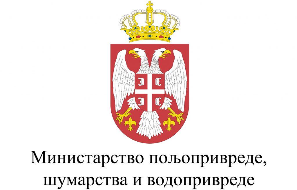 Ministarstvo-poljoprivrede-logo.jpg